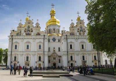 Pecserszkij Lavra ortodox vallási központ