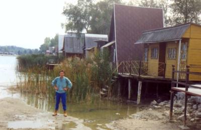 1993 októberében rendkívüli szárazság sújtotta a Palát. Sajnos a közeljövőben számítani lehet hasonlóra
